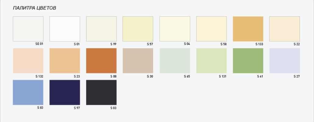 цветные сатиновые фактуры